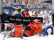 Ultra Sailing Discounts on sailing school programs in July